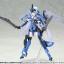 (Pre-order) Frame Arms Girl - Stiletto Plastic Model thumbnail 4