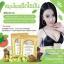 สมุนไพร detox สำหรับคนท้องผูกเรื้อรัง ถ่ายยาก ชอบอั้นอึ ไม่กินผัก thumbnail 5