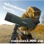 กล้องดูนก Qanliiy 10-3,000เมตร thumbnail 1