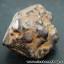 ▽แร่ภูเขาควาย หินมงคลจากภูเขาควาย (13g)