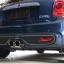 ชุดท่อไอเสีย MINI Coopers F56 thumbnail 8