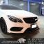 ชุดท่อไอเสีย Benz E-Coupe W207 Valvetronic Exhaust System thumbnail 12