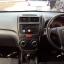 ฟรีดาวน์ ผ่อน7529x72งวด Toyota Avenza 1.5 VV-Ti รุ่นท๊อป G Airbagsคู่ ABS thumbnail 10
