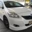 Toyota Vios 1.5 J auto Abs สีขาว แม็กสวย ชุดแต่งรอบคัน รถสวย ฟรีดาวน์ผ่อน 5850x72 ติดแบล็กลิสจัดได้ รับแลกเปลี่ยนรถเก่า thumbnail 2