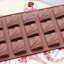 แม่พิมพ์ซิลิโคนทำขนม พิมพ์ช็อกโกแลต thumbnail 2