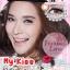 My Kiss Brown (พลอย เฌอมาลย์) thumbnail 2