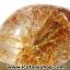 ▽=โปรโมชั่น= พลอยไหมทอง Golden Rutilated Quartz (22.5ct.)