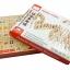 โดมิโน่คำศัพท์ภาษาจีน(ขอบเหลี่ยม) thumbnail 1