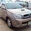 ฟรีดาวน์ ผ่อน 7273x72งวด Toyota Vigo 2.5 E smartcab thumbnail 1