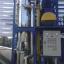 เครื่องทำน้ำแข็งหลอด ขนาด 5 ตัน, คอมเพรสเซอร์ Gram ,น้ำยาทำความเย็นเป็นแอมโมเนีย thumbnail 1
