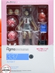 figma - Love Live! Sunshine!!: Riko Sakurauchi(In-Stock)
