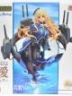 Kantai Collection -Kan Colle- Atago Heavy Armament Ver.(In-stock)