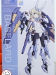 Frame Arms Girl - Baselard Plastic Model(In-Stock)