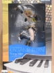 Character Vocal Series 02 Kagamine Rin Tony Ver. 1/7 Complete Figure
