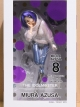 THE IDOLM@STER - Azusa Miura 1/8 Complete Figure