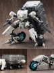 M.S.G Gigantic Arms 04 Armed Breaker(In-Stock)