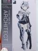 Frame Arms Girl - Architect Plastic Model(In-Stock)