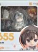 Nendoroid - Kantai Collection -Kan Colle- Akizuki(In-Stock)
