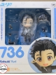 Nendoroid - Yuri!!! on Ice: Katsuki Yuuri (In-Stock)