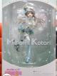 Love Live! School Idol Festival - Kotori Minami 1/7 Complete Figure(In-Stock)