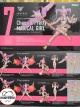 Megami Device - Chaos & Pretty Magical Girl 1/1 Plastic Model(In-Stock)