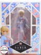 Fate/Stay Night Unlimited Blade Works - Saber Kimono Version - 1/7 (In-Stock)