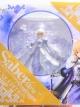 Fate/Grand Order - Saber Arturia Pendragon 1/7 Scale Figure Deluxe Edition (In-Stock)