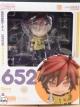 Nendoroid - No Game No Life: Sora(In-stock)