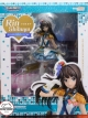 THE IDOLM@STER Cinderella Girls - Rin Shibuya Crystal Night Party Ver. 1/8 Complete Figure(In-Stock)