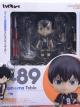 Nendoroid - Haikyuu!!: Tobio Kageyama Limited Ver. (In-stock)