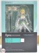 figma - Sword Art Online II: Leafa (In-stock)