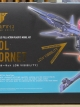 Megami Device - SOL Hornet LOW VISIBILITY 1/1 Plastic Model (In-Stock)