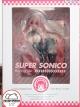 SoniAni - Super Sonico Racing Ver. 1/7 Complete Figure(In-stock)