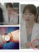 นาฬิกาควอทซ์ข้อมือสายหนังเรียบหรู สไตล์หมอคังโมยอน ซองเฮเคียวจากซีรี่ย์ Descendants of the Sun