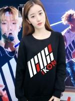 เสื้อแฟชั่นแขนยาวเกาหลี IKON พิมพ์ลายด้านหน้า มี2สี