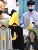 เสื้อแขนยาวแฟชั่น พโยนาริ Jealousy พิมพ์ลายกล้วย มี5สี