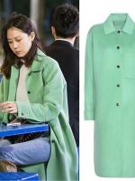 เสื้อโค้ทตัวยาวสีเขียวมิ้นท์ พโยนาริ Jealousy แต่งกระเป๋าเสื้อ