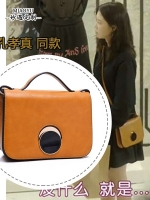 กระเป๋าสะพายข้าง พโยนาริ Jealousy ดีไซน์ที่เปิดปิดกระเป๋า มี4สี