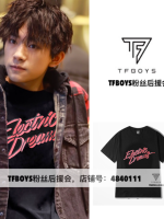 เสื้อยืดแขนสั้นเกาหลี TFBOYS สกรีนลายอักษร มี2สี