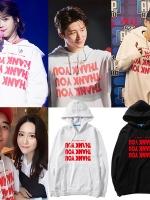 เสื้อฮู้ดแจ็คเก็ตเกาหลี Bigbang สกรีนตัวอักษร มี5สี