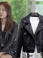 เสื้อแจ็คเก็ตหนังสีดำ พัคฮเยจี Cinderella แต่งคอปกสูท