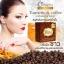 สบู่สครับกาแฟผสมขมิ้น(+น้ำผึ้ง) 70 กรัม thumbnail 5