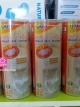 ถุงเก็บน้ำนม BPA-Free ยี่ห้อ Nuebabe 20 ถุง