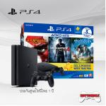 PS4 Slim 500GB HITS Bundle