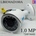 กล้องวงจรปิด 4 ระบบ (CVI,AHD,TVI,CVBS) 1 ล้านพิกเซล By Longse LBH30AD100A