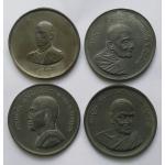 เหรียญ 7 ซ.ม. ชุดบาตรน้ำมนต์ 4 เหรียญ #2