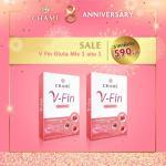 V-Fin ซื้อ 1 แถม 1