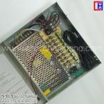 ชุด PowerSupply CCTV 9 Ch. 12V 10A. พร้อมตู้