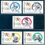 แสตมป์ 100 ปี การก่อตั้งคณะกรรมการโอลิมปิคระหว่างประเทศ รหัสสินค้า :