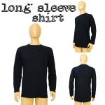 long sleeve XL